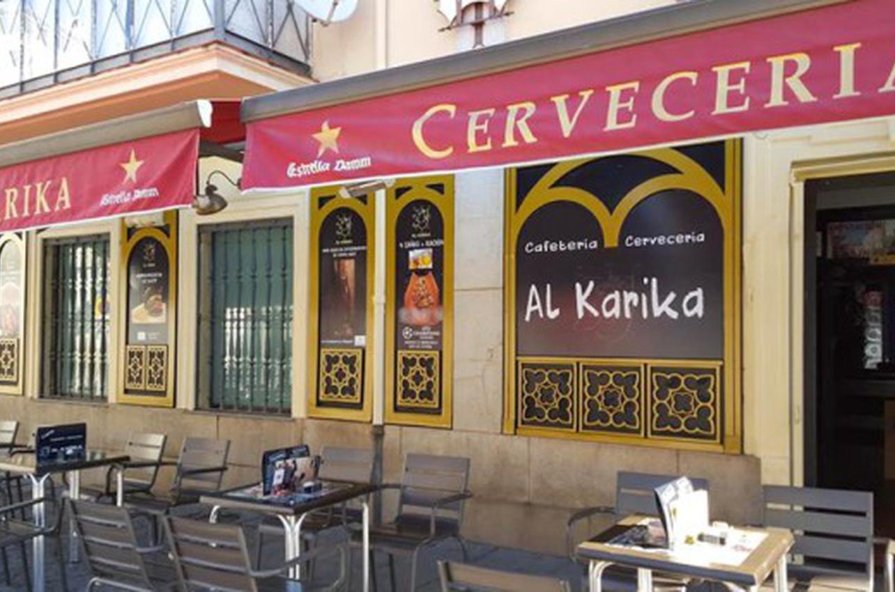 Al-Karika