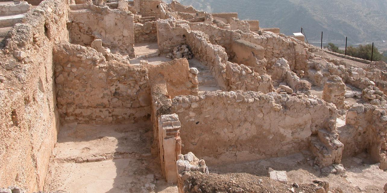 Medina árabe de Siyâsa