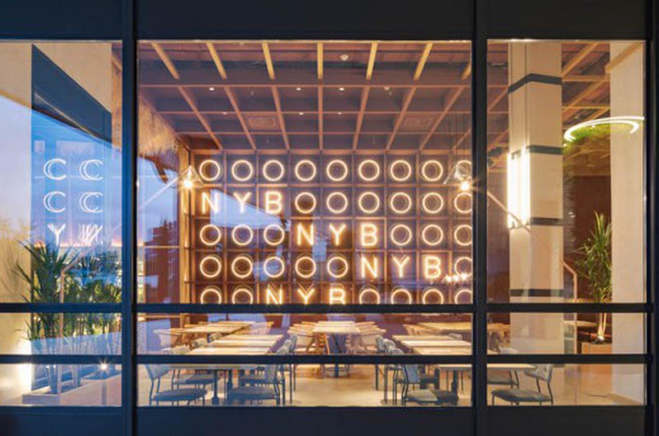 New York Burger - Moraleja Green