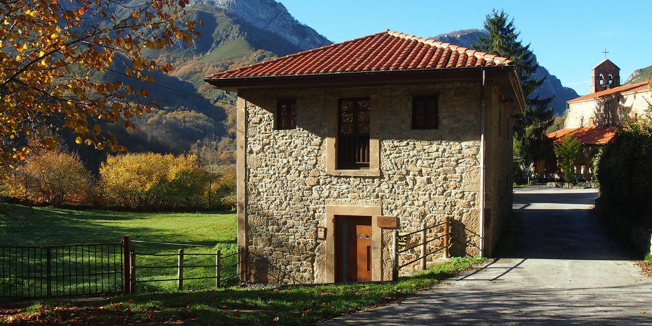 Museo de la Apicultura