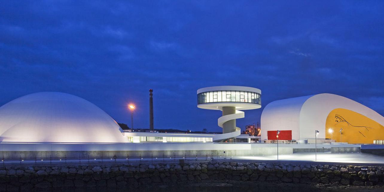 Centro Cultural Internacional (Niemeyer)