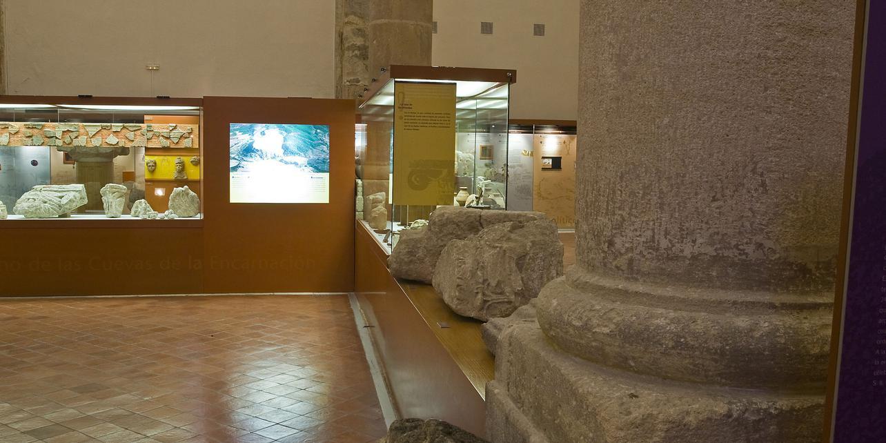 Museo Arqueológico La Soledad