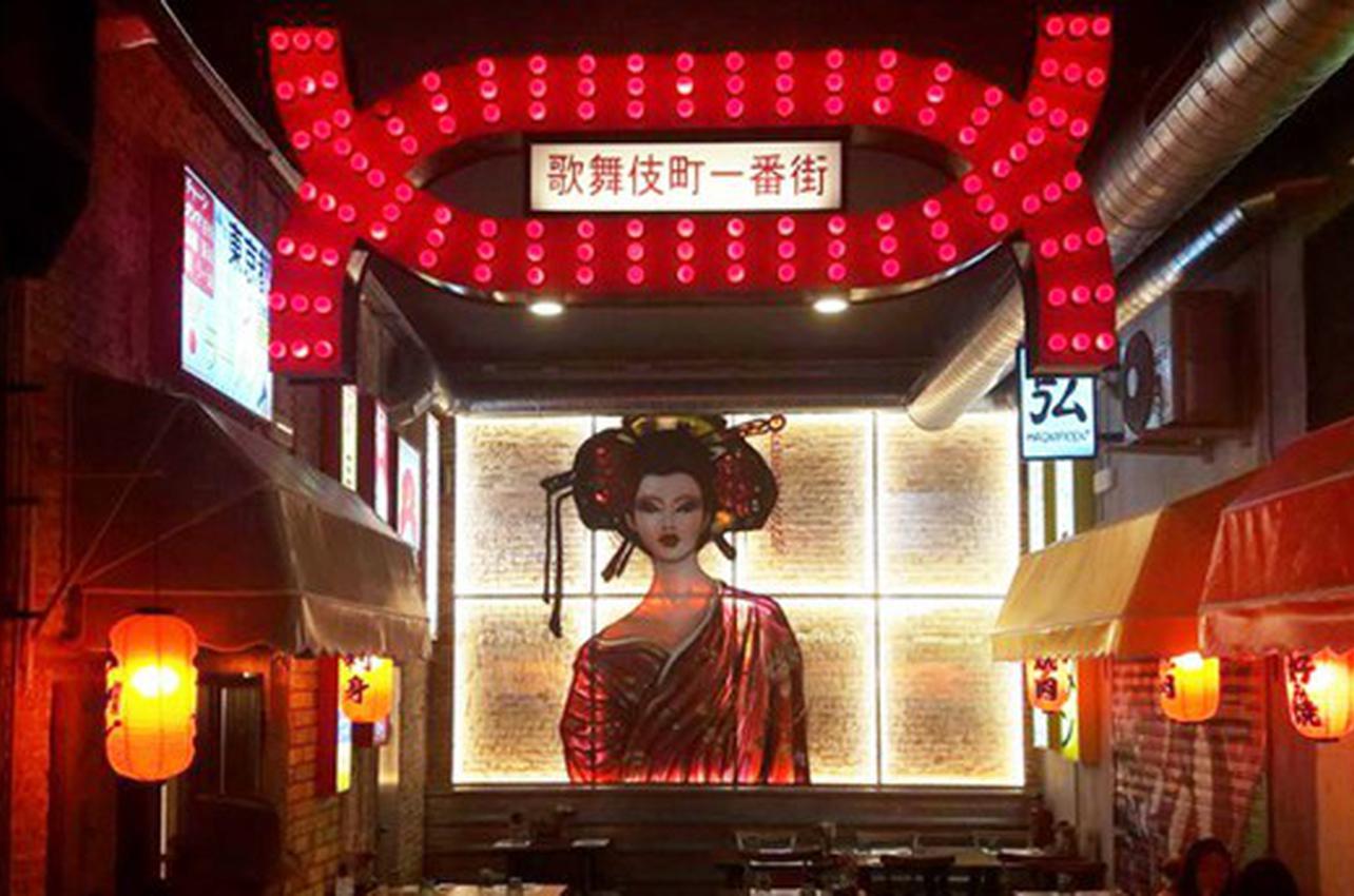 Oishii Ramen Street