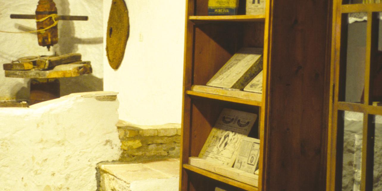 Museo Etnográfico Municipal El Paso