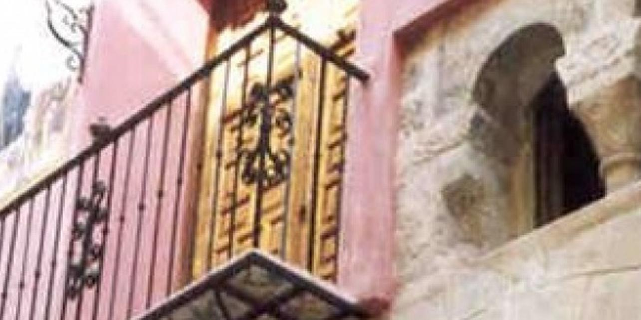 Museo Arqueológico y Etnológico de El Comtat de Cocentaina