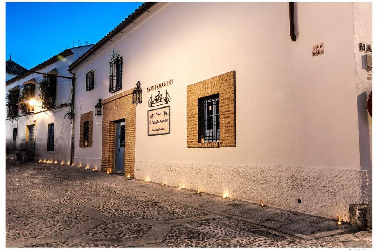 Puerta Sevilla