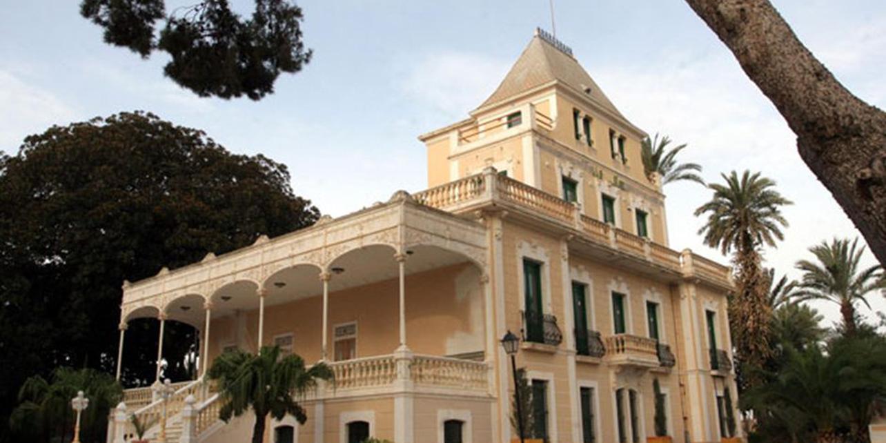 Palacio Villa Marco