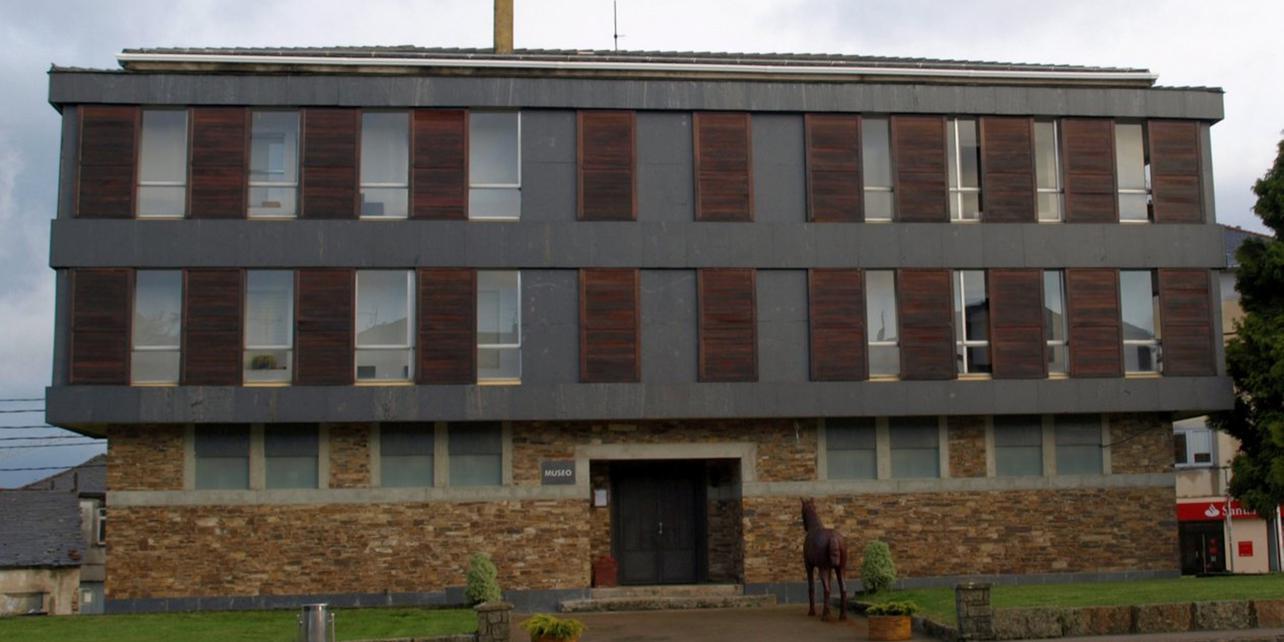 Museo Comarcal y Etnográfico
