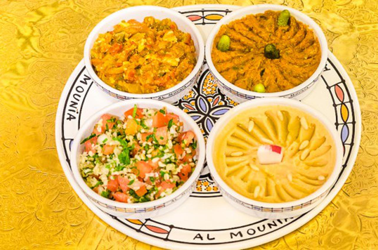 Al-Mounia