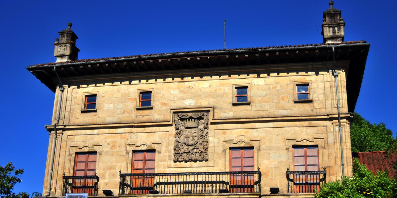 Museo de Arte e Historia de Durango