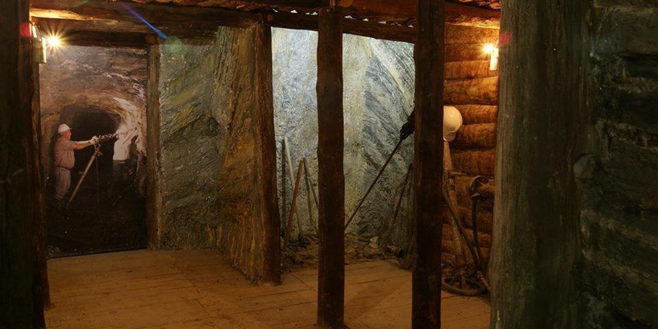 Aula de interpretación de la Minería de la Aquisgrana