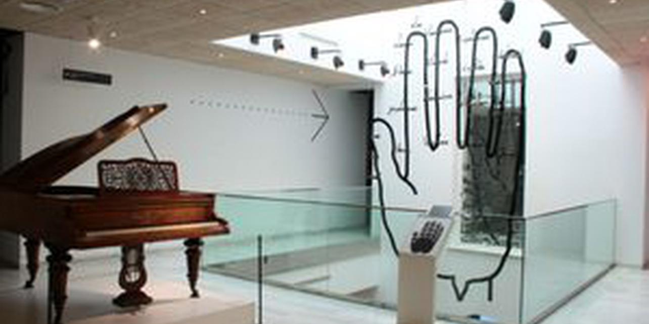 Museo Interactivo de Música
