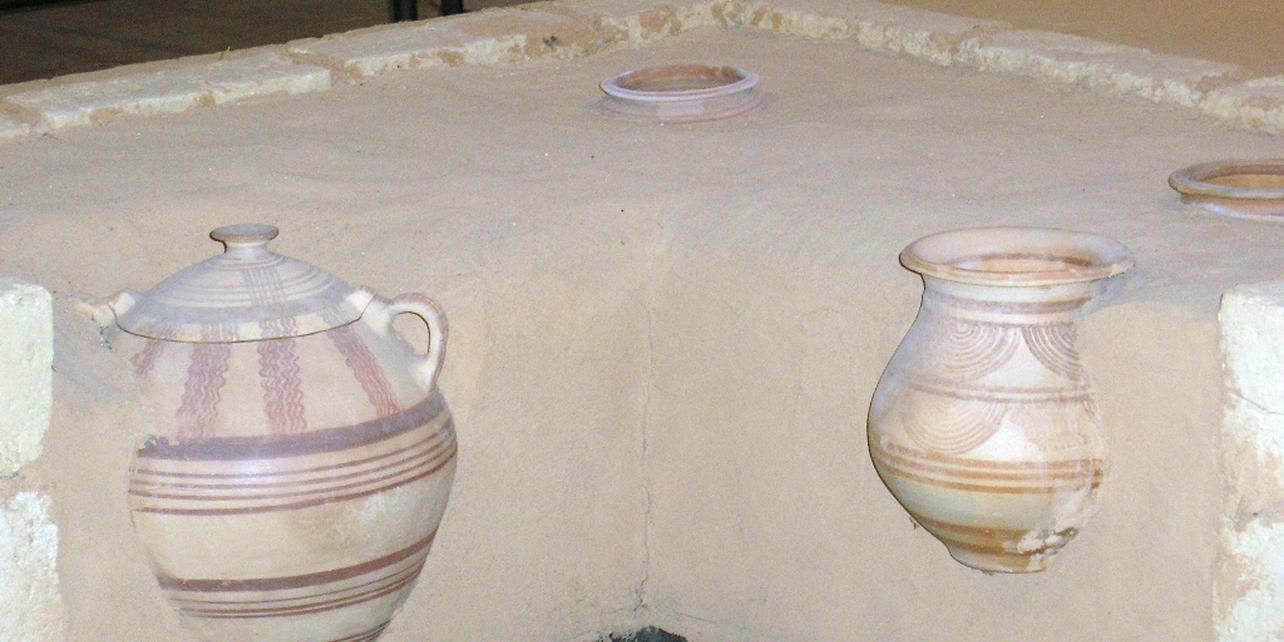 Museo Arqueológico de Iniesta