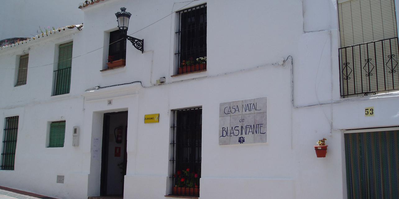 Casa Museo de Blas Infante