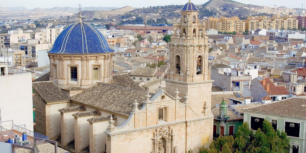 Basílica de Nuestra Señora del Socorro