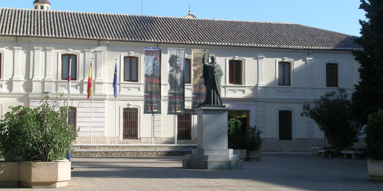 Antiguo convento de la Merced de Ciudad Real