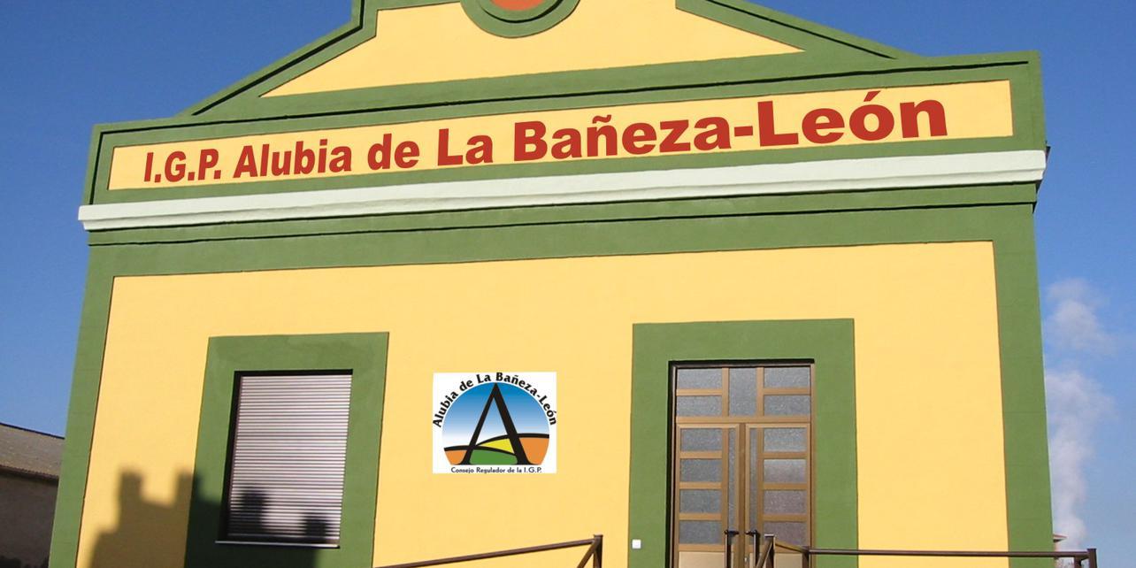 Museo de la Alubia