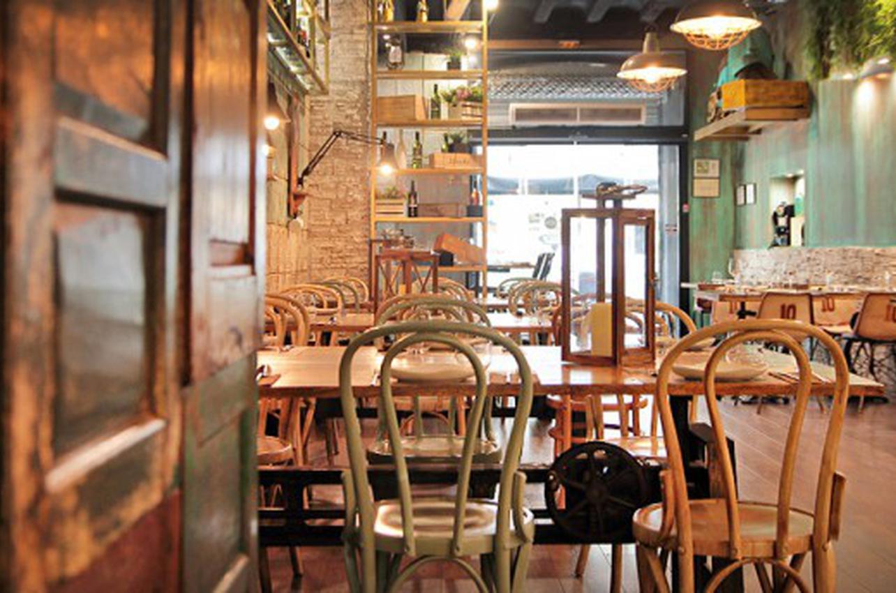 2254 Restaurant