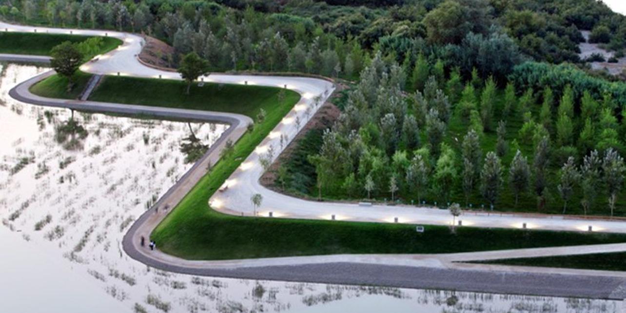 Parque Metropolitano del Agua Luís Buñuel