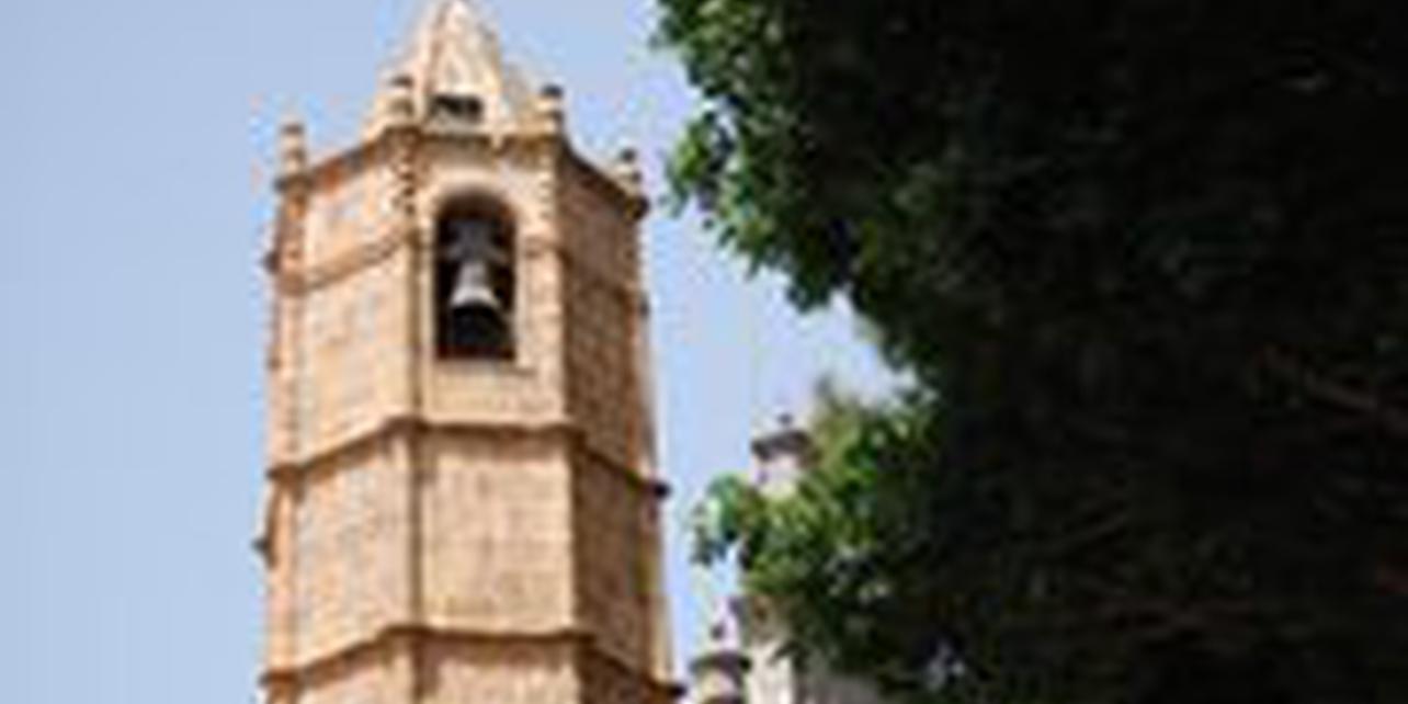 Basílica de Nuestra Señora del Pino
