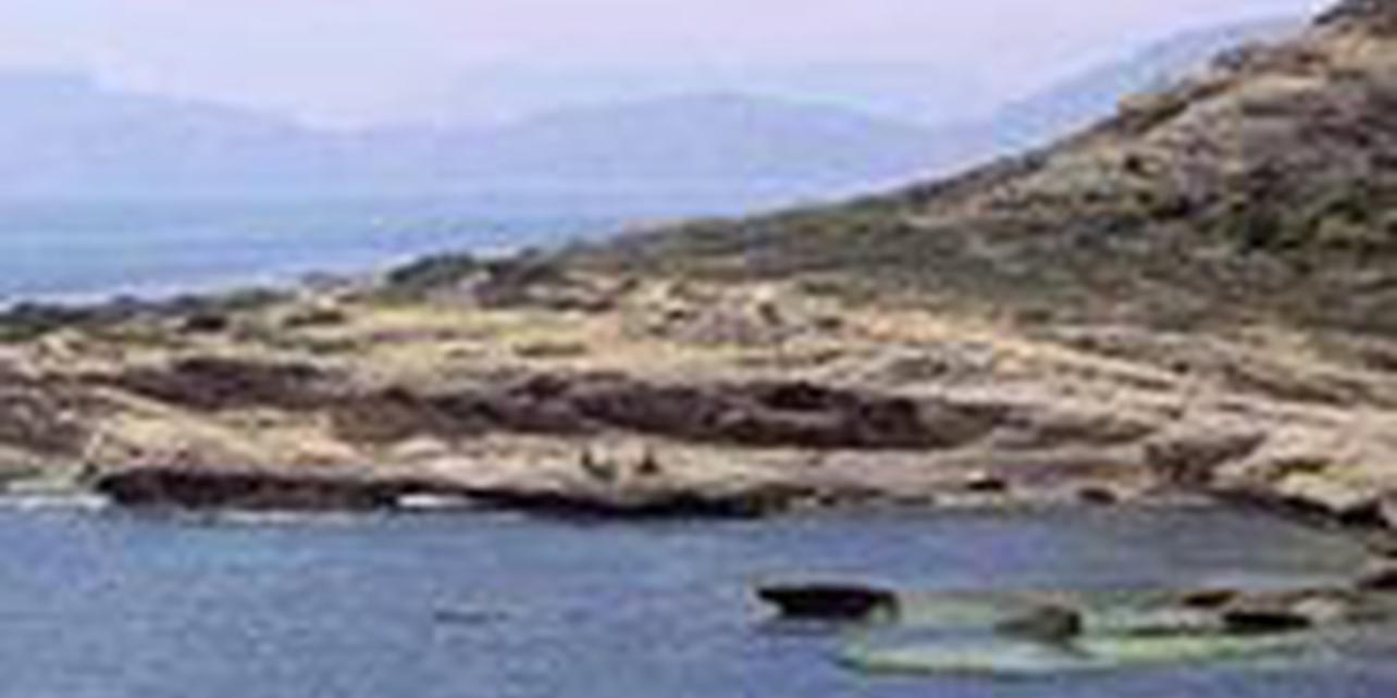 Cabo de la Huerta