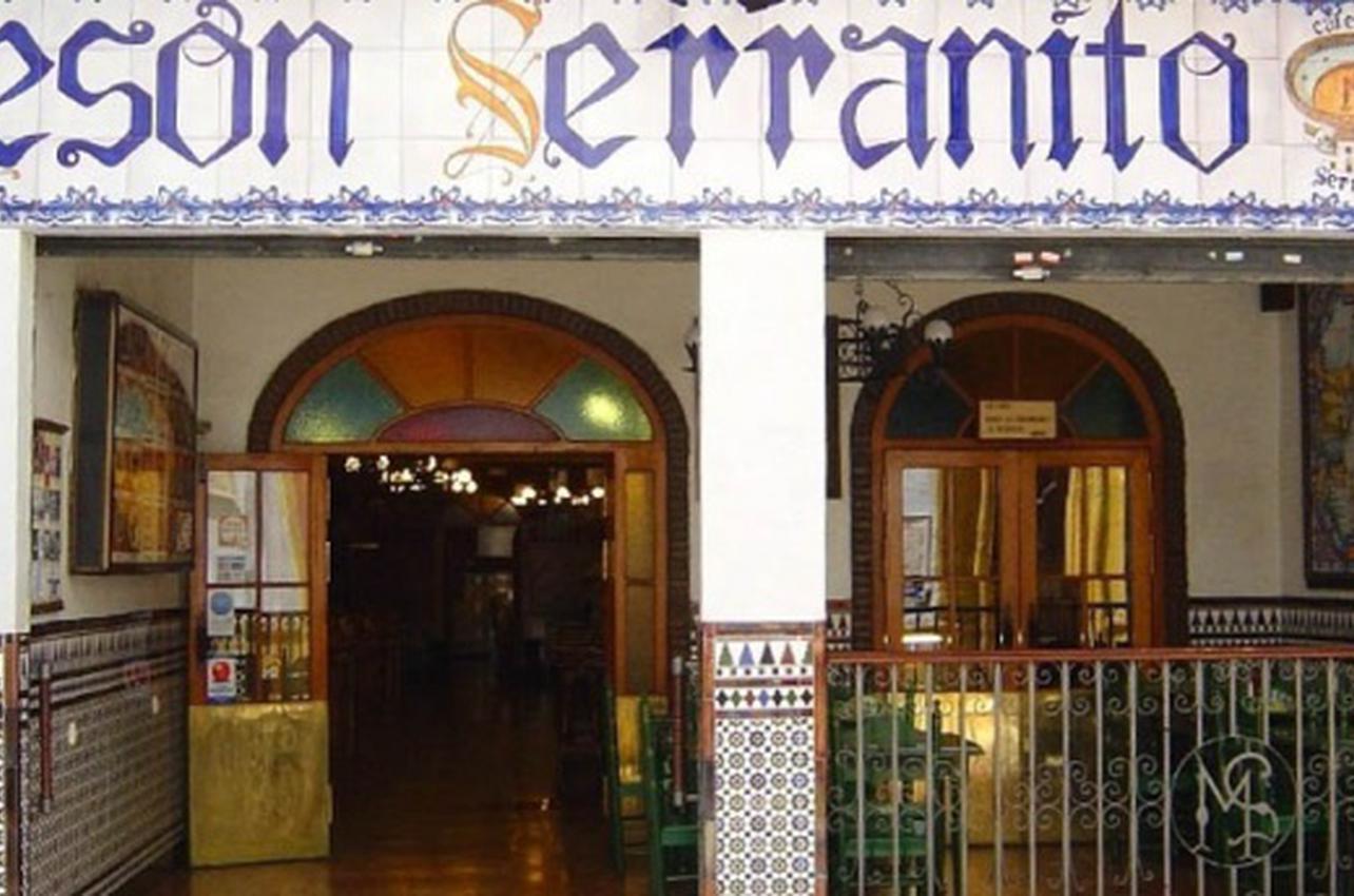 Meson Serranito, Plaza del Duque - El Corte Inglés