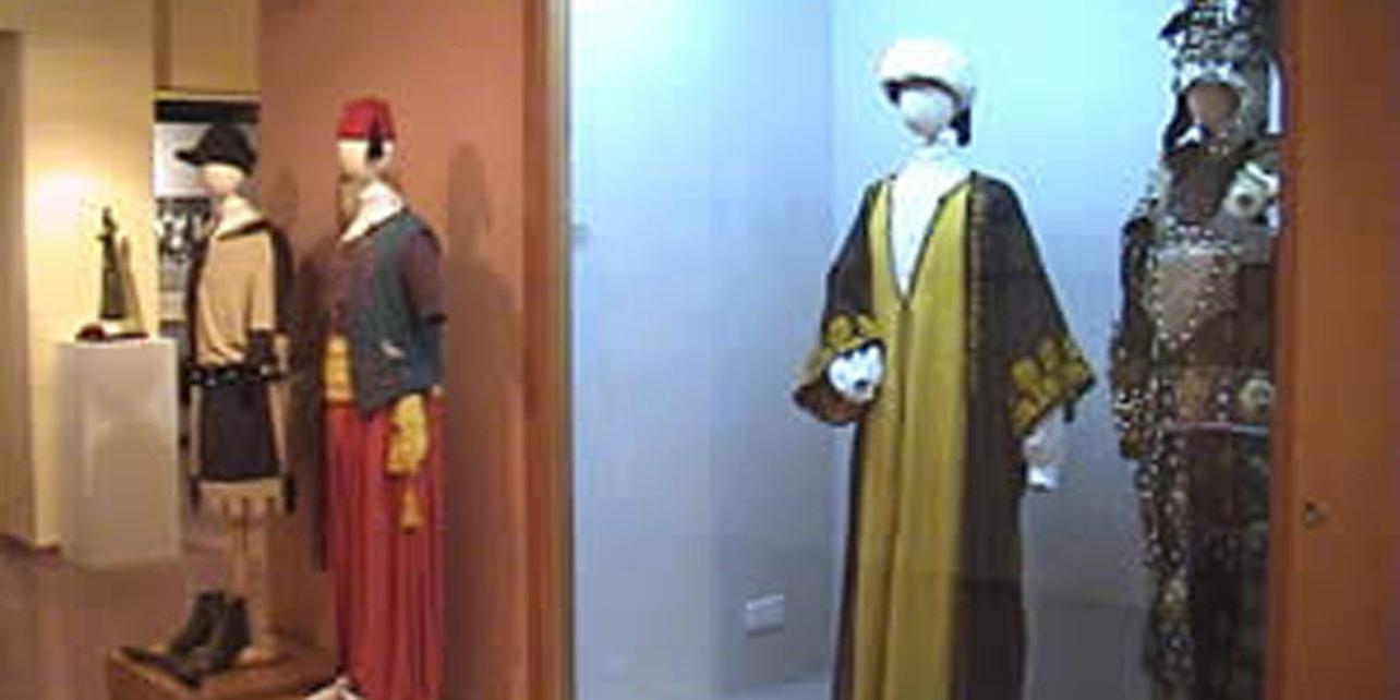 Museo Festero (de Moros y Cristianos)