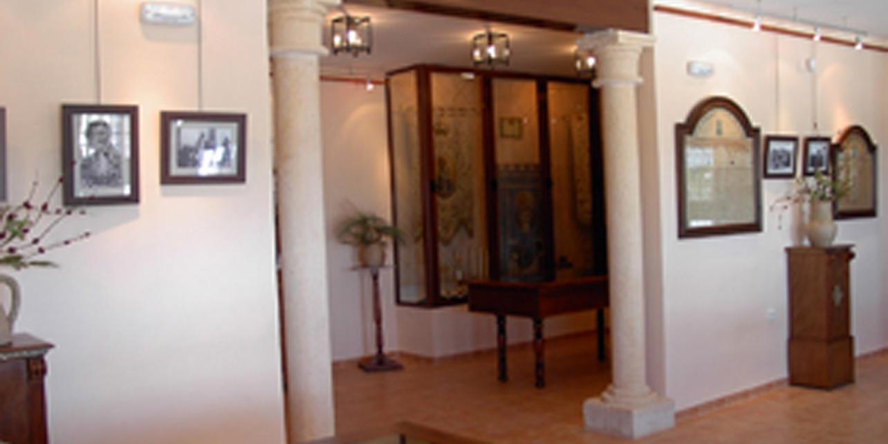 Museo Virgen de las Viñas