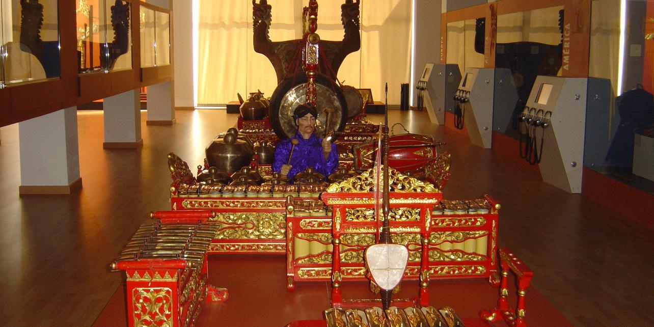 Museo de la Música Étnica. Colección Carlos Blanco Fadol