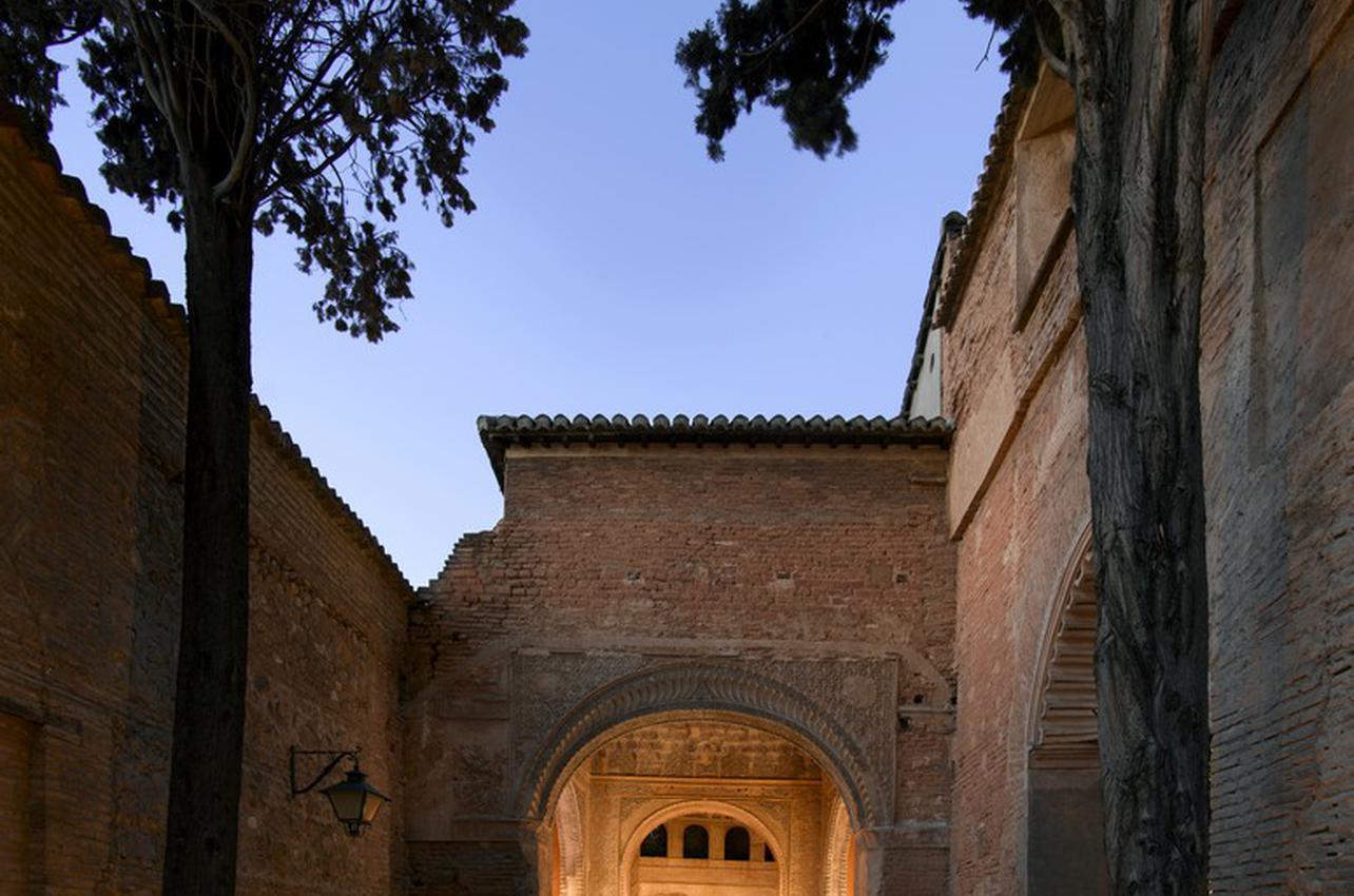 Parador de Granada - Especia