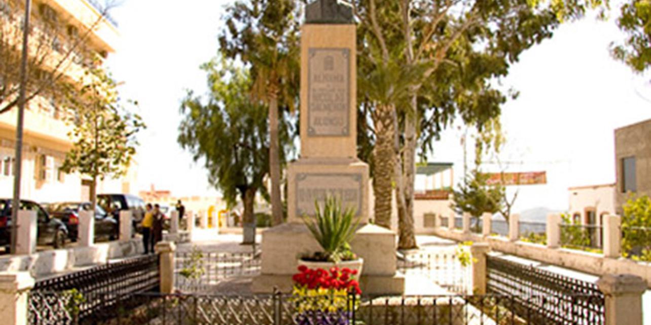 Busto de Nicolás Salmerón