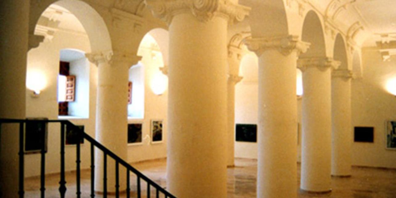 Museo de Arte Contemporáneo Florencio de la Fuente