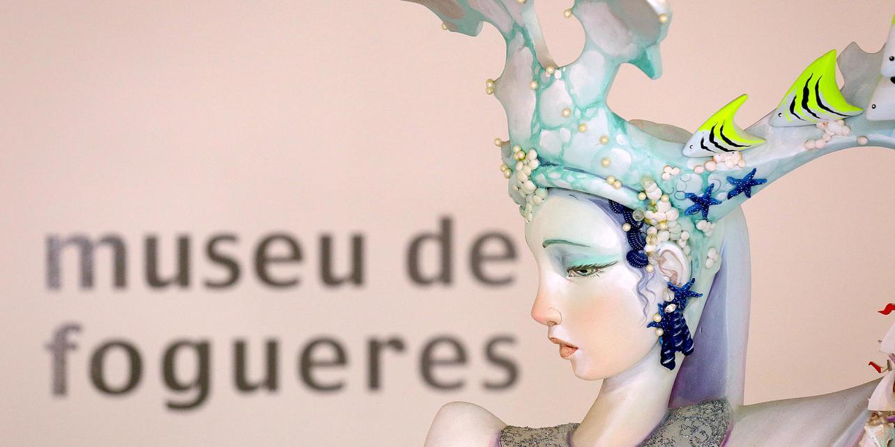 Museo de las Hogueras