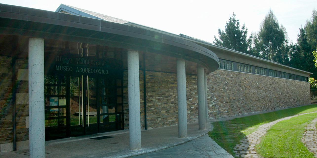 Museo Arqueológico del Castro de Viladonga