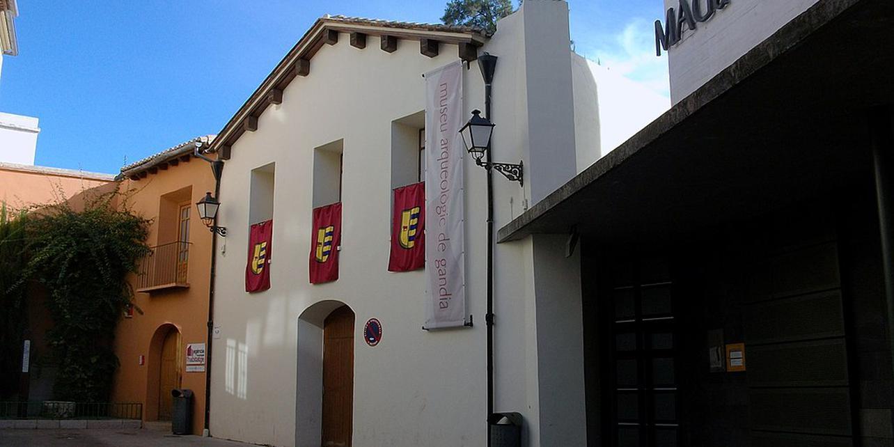 Museo Arqueológico MAGA