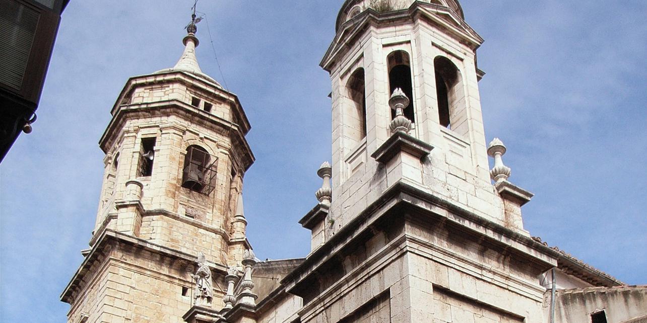 Basílica menor iglesia de San Ildefonso