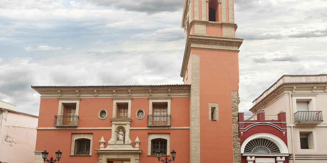 Museu Valenciá de la Festa