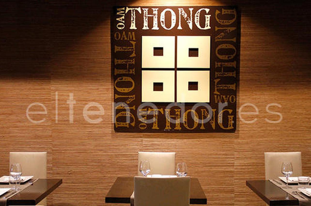 Oam Thong