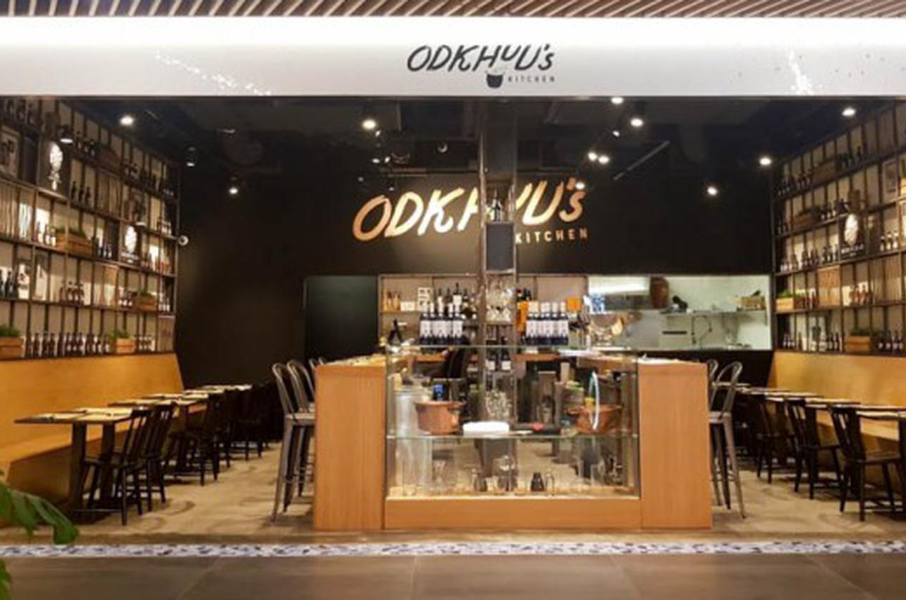 Odkuu's Kitchen