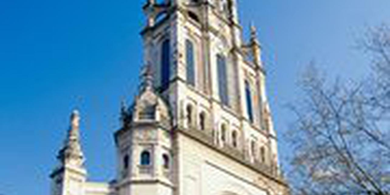 Basilica De Nuestra Senora De Begona Guia Repsol