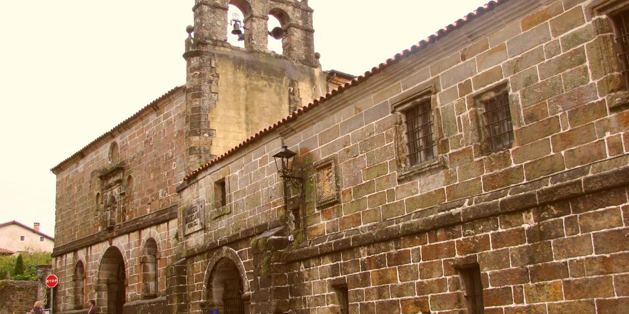Museo Diocesano de Santillana del Mar