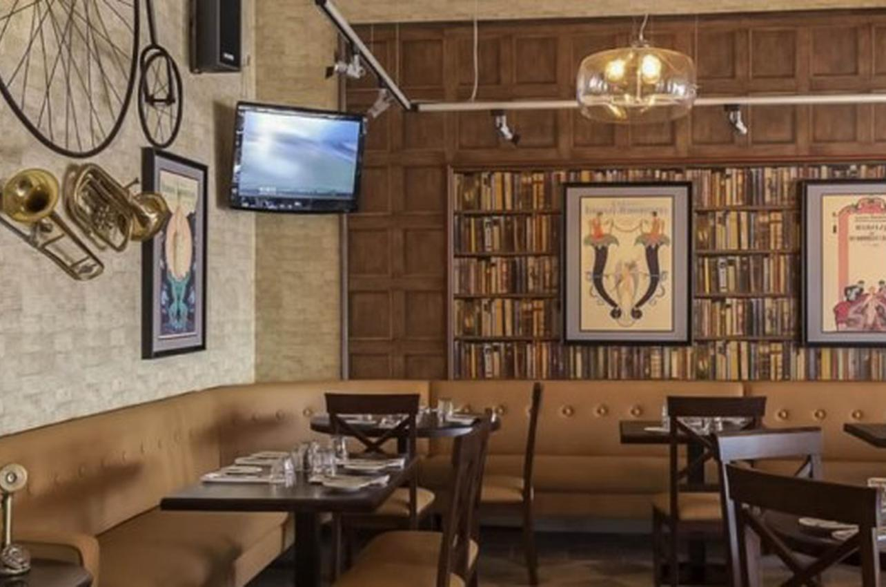 Alberts Bar & Grill