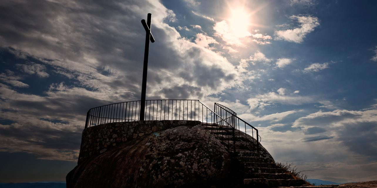 Mirador del Monte Lobeira