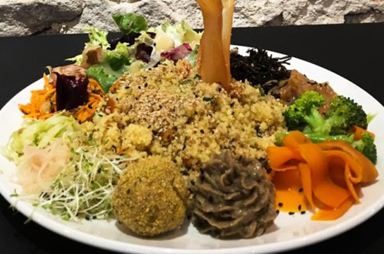 2Y Restaurante Macrobiótico y Vegano