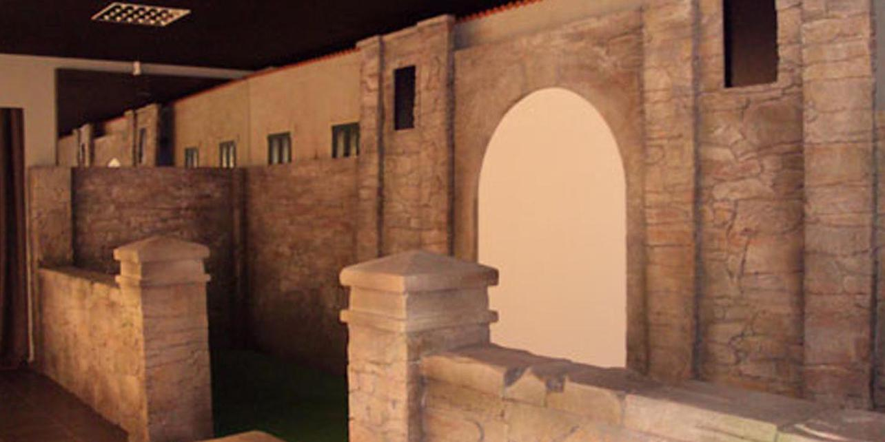 Museo Puerta de Tapia