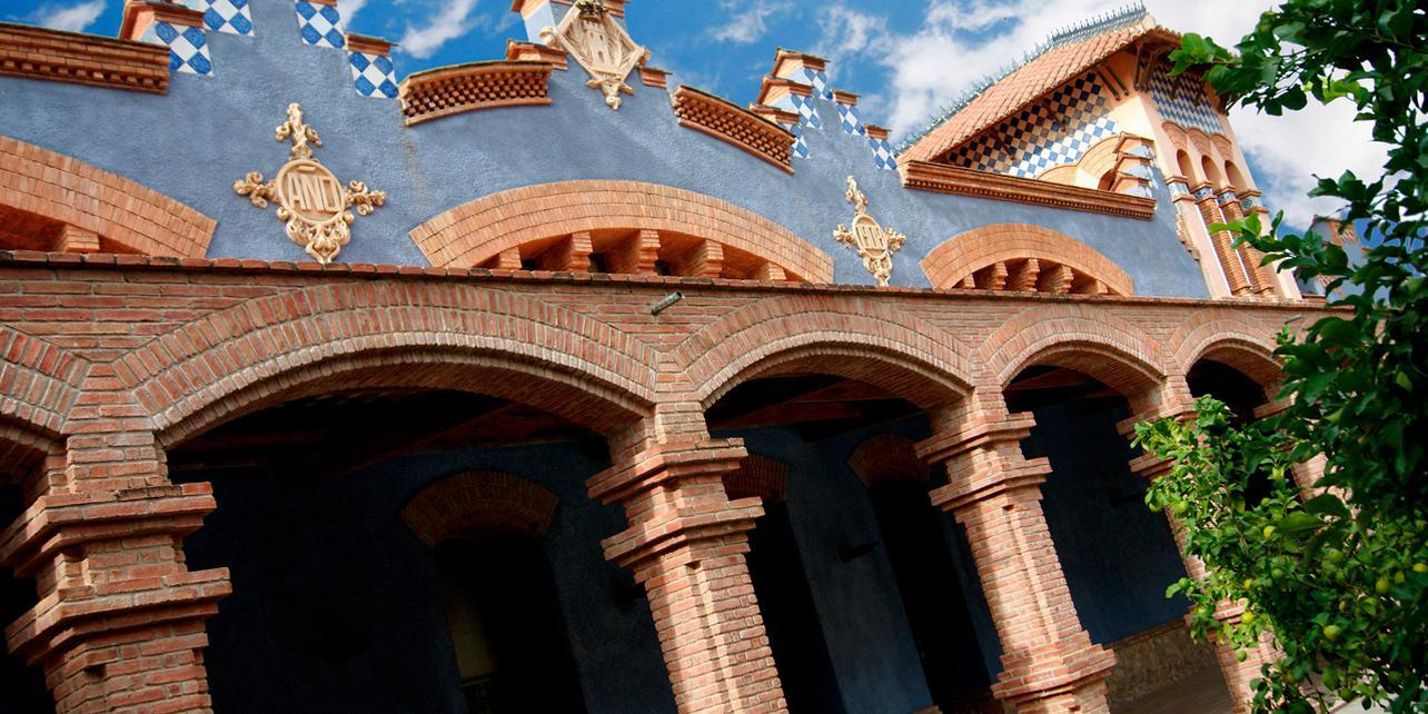 Museo de Tortosa, histórico y arqueológico de les Terres de l'Ebre