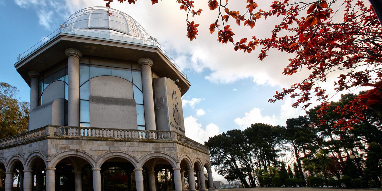 Museo Casa de las Ciencias